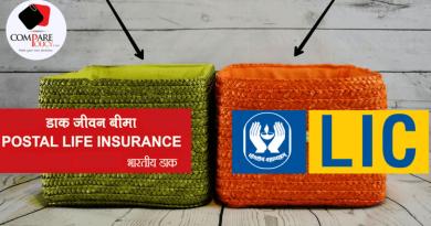 Postal Life Insurance Vs LIC